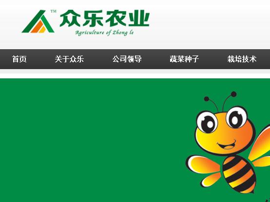 云南众乐农业科技使用富海360后的评价