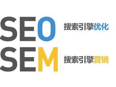 关于富海360网站内容和sem内容发布数量介绍