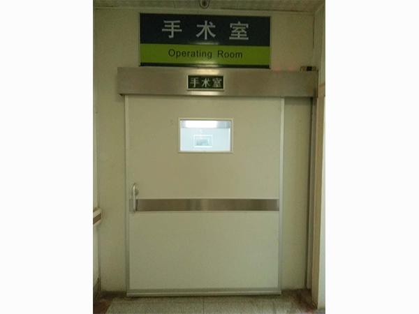 東二環附屬醫院醫用門安裝