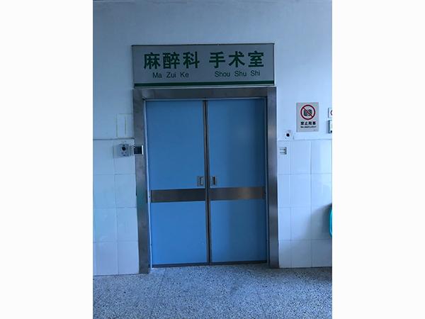 福建医院专用门的材质特点是什么