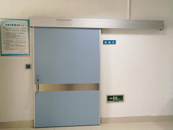 福州医院专用门