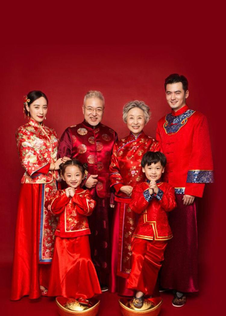 中国风全家福拍拍秀