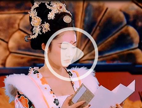 花絮—女皇武则天