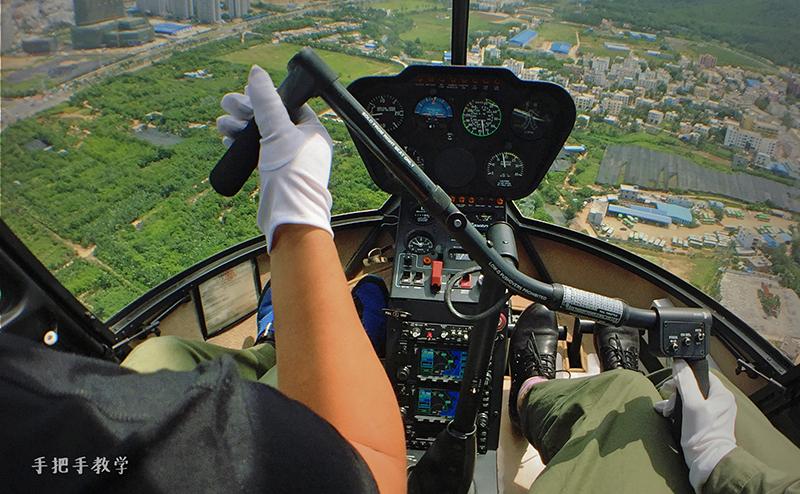 民航局放宽私用飞行驾照获取标准