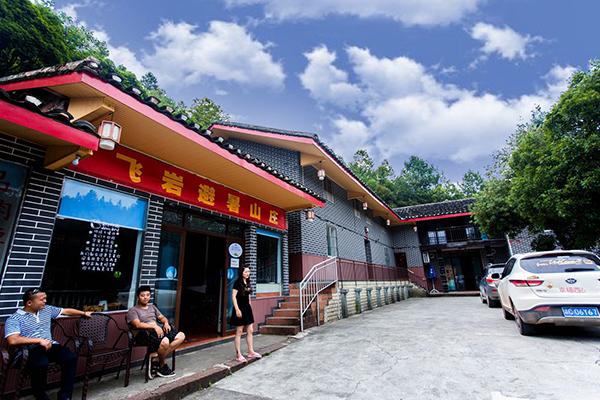 四面山避暑农家乐的发展对江津地区产生了良好的经济效益