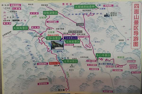 四面山景区路线图