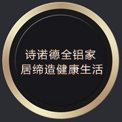 贵州贝博网家居改善居住环境,环保材质乐享舒适生活