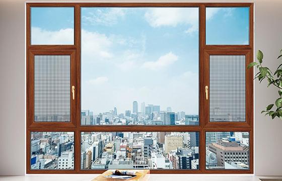 選購安裝貴陽鋁合金門窗要看這幾點