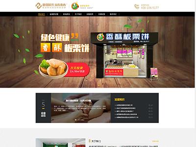 福州惠佳餐飲有限公司網站seo推廣