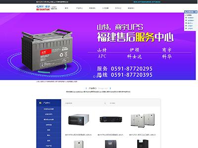 福州永正電子技術公司網站seo優化