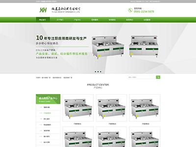 福建鑫合廚房設備公司網站營銷推廣