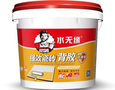 乳液瓷砖胶和一般得瓷砖胶有什么区别?