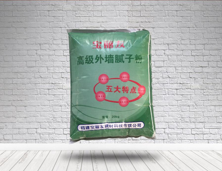 福州艺术漆品牌