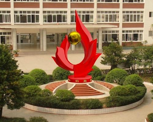 校园抽象雕塑