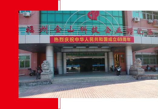 福州創光明led顯示屏生産廠家