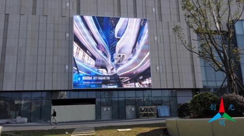 廈門戶外LED廣告屏