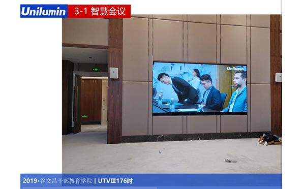 UTV176吋