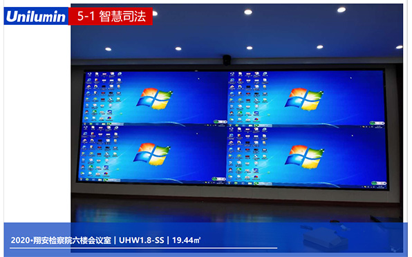 福州小間距LED顯示屏
