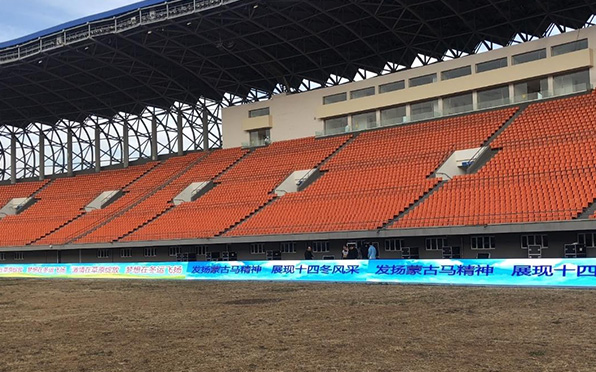 内蒙古赤峰足球场