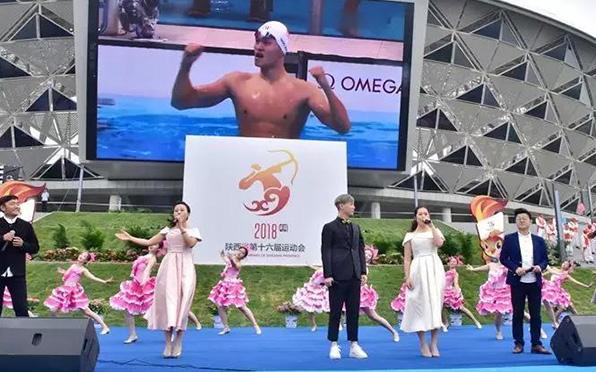 咸阳奥林匹克中心