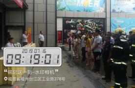 中防万宝城2019年消防疏散演习