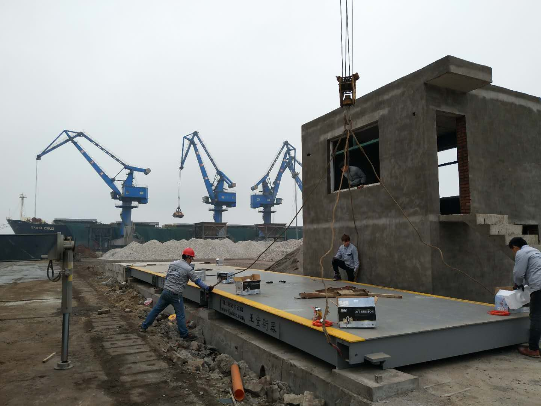 福州松下码头3.4米乘18米150吨数字电子地磅