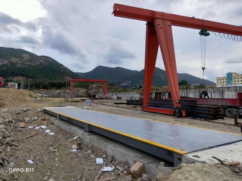 长乐大东海钢铁厂3.4*18米150吨数字式地磅