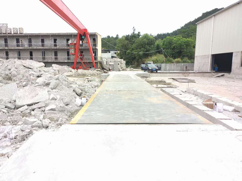 罗源西兰乡石厂 3*18米地磅安装完成