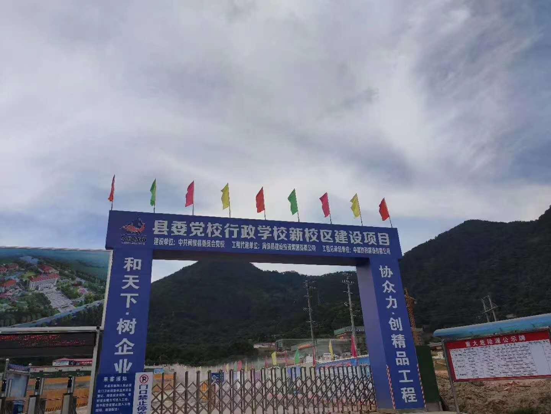 闽侯省委党校行政学院项目,3*16米地磅安装完毕。