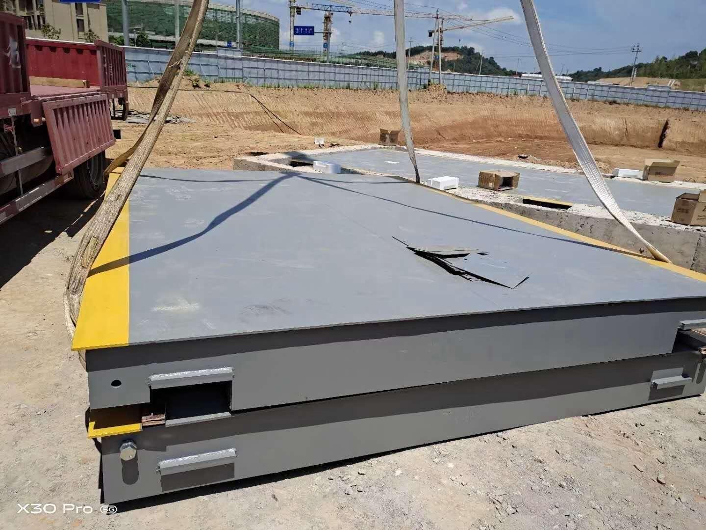 南平建阳工地3*16米地磅安装完成