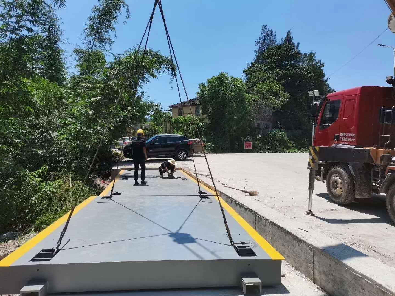宁德福安 商砼站定制款   3*16米 150吨地磅到位