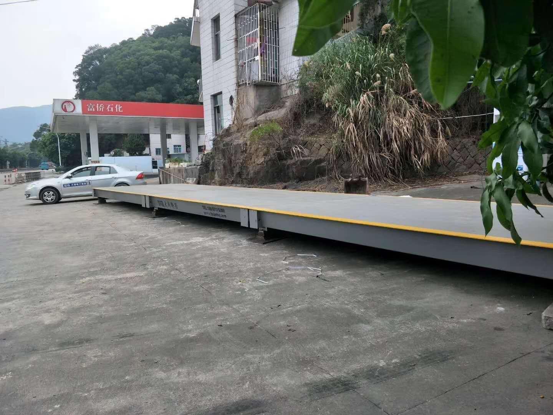 福州马尾加油站地磅安装3.4*16米 120吨