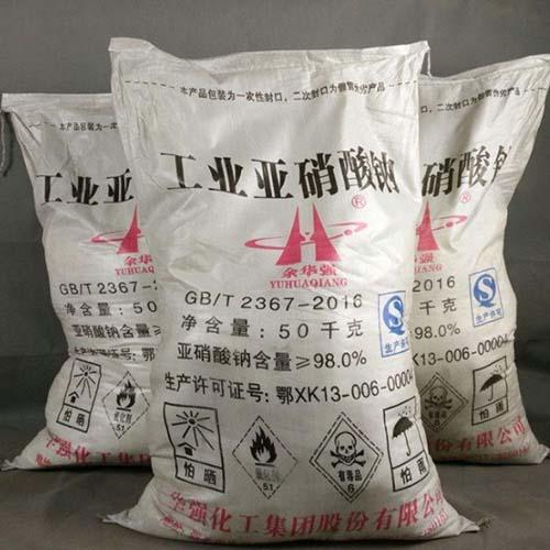 福州工业亚硝酸钠