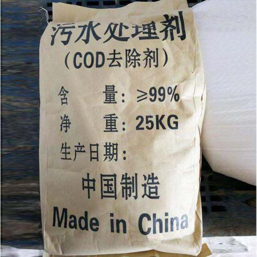 污水处理剂COD