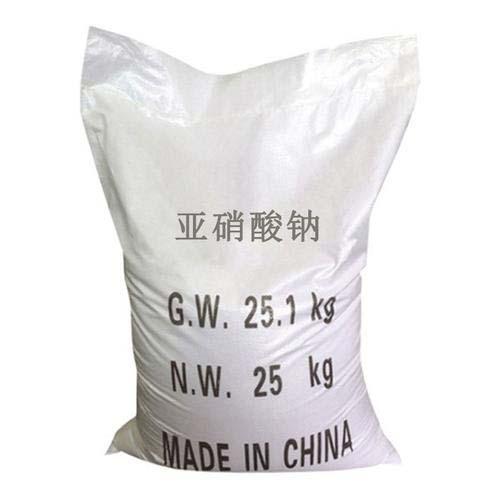 福州工业盐亚硝酸钠