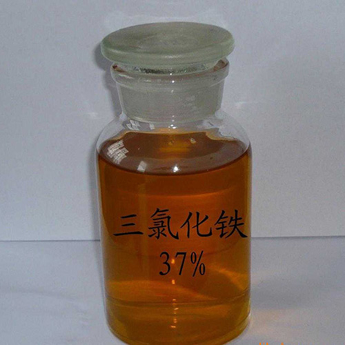福州三氯化铁水溶液