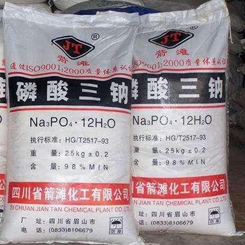 福州工业级磷酸三钠