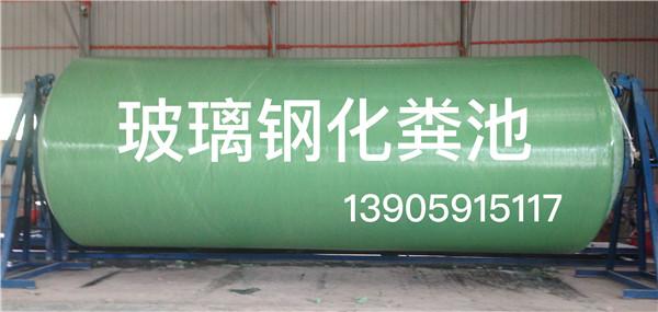 福建污水处理设备厂家围观徐峥斥责追我吧事件!