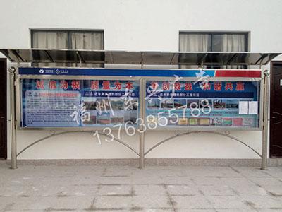 304不锈钢宣传栏