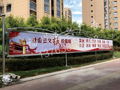 福州户外广告牌