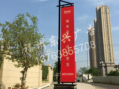 福州广告牌道旗