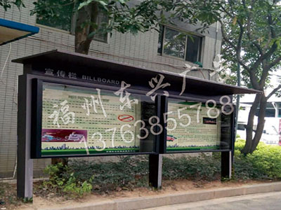 景区烤漆宣传栏