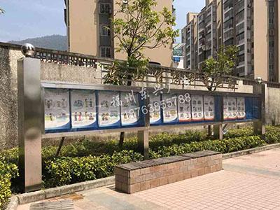 福州社区宣传栏灯箱