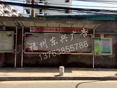 福州社区不锈钢宣传栏