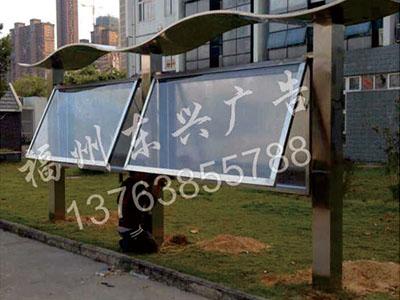 福州公交站台宣传栏