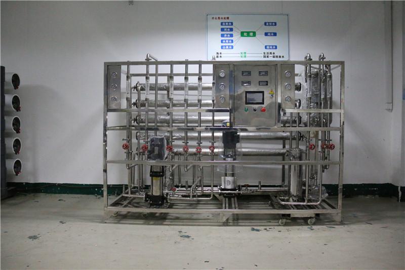 反渗透超纯水设备有哪些特点?