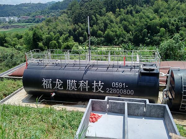 屠宰养殖废水处理设备