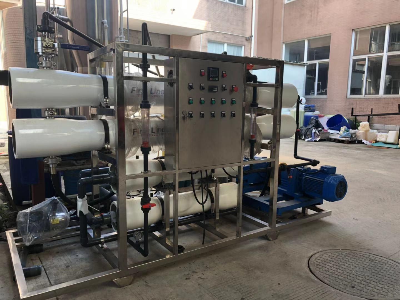 純凈水設備的保養方式有哪些?