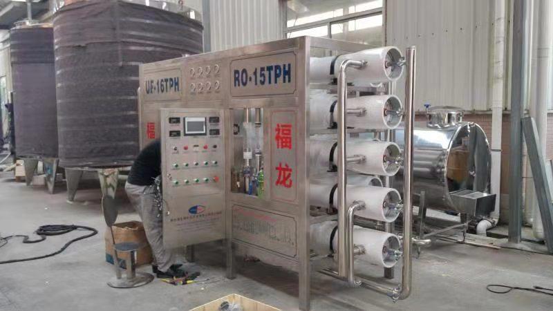 工业污水处理设备生产车间