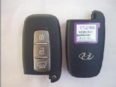 配汽車芯片鑰匙